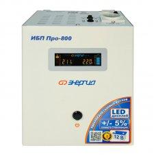 ИБП Про Энергия 800