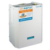 Стабилизатор напряжения Энергия Classic 5000ВА