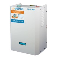 Стабилизатор напряжения Энергия Classic 9000 ВА