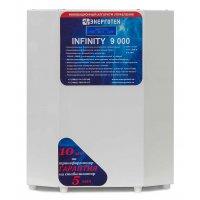 Тиристорный стабилизатор Энерготех INFINITY 9000